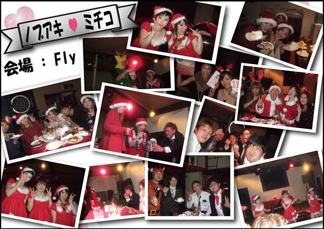 【 2012/12/15  ノブアキ 様 & ミチコ 様 】